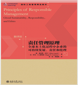 Principles of Responsible Management Chinese